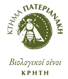 domainepaterianakis_logo_gr